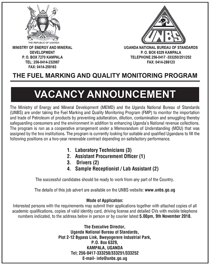 Various jobs at UNBS - New Vision Jobs - Jobs in Uganda