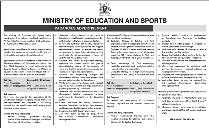 Ministry of Education and Sports is hiring - New Vision Jobs - Jobs