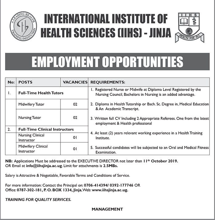 Several job openings with International Institute of Health